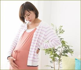 妊娠(辛い)