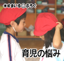 喧嘩_男女2