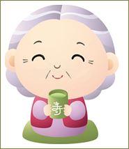 おばあさん2