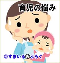 泣く赤ちゃん3