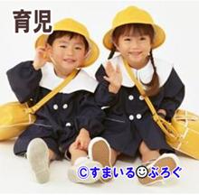 幼稚園児1