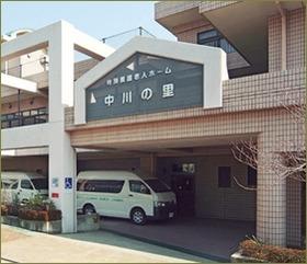 中川外観_730x364
