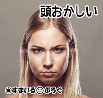頭オカシイ7