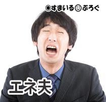 顔_オロオロ3