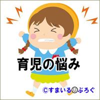 03幼稚園女児6