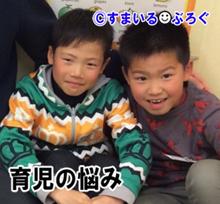 04小学生男児3