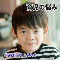 02幼稚園男児5