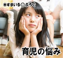 04小学生女児2