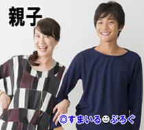 ★oyako6