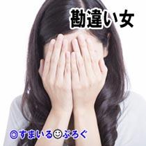 6ebd0066