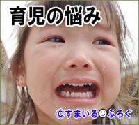 03幼稚園女児1