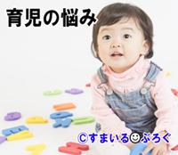 01幼児1