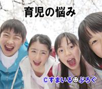 04小学生6