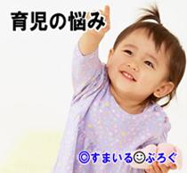 01幼児2