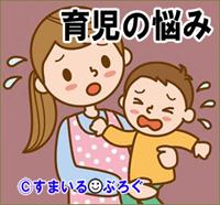 泣く_赤ちゃん4