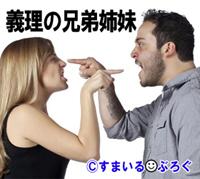 男vs女2