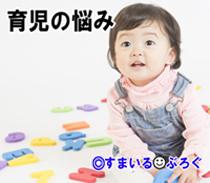 笑う幼児1