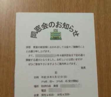 DSC_0410-1
