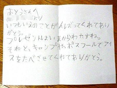 20110207_1867573