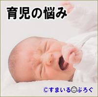 00赤ちゃん1