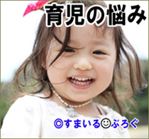 03幼稚園女児4