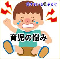 02幼稚園男児3