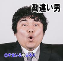 男_驚く1