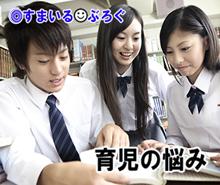 05中学生5