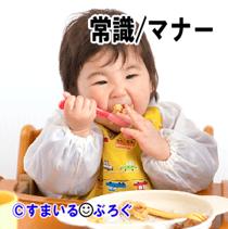 子供_食事1