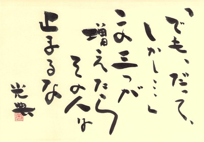 20121106070740_0