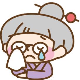 泣く老人1