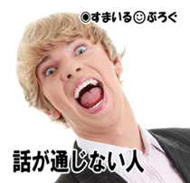 141111_wordoforman-mikudasu