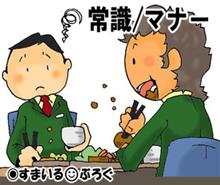 食事_男4
