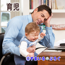 dad-crying-baby-home-office