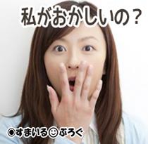 娘が名古屋の大学に行く。母「孫ちゃんに車貸してあげて」名古屋在住の弟嫁「こっちでは運転しない方がいいですよ」さんざん(弟が)うちの車借りに来ておいてよく言う!