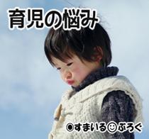 02幼稚園男児6