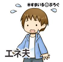 顔_オロオロ1