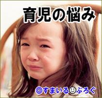 03幼稚園女児2