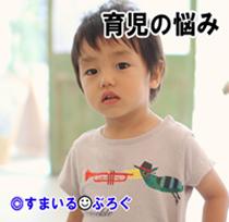 02幼稚園男児4