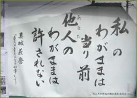 2013-09-12_01h37_05