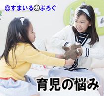 子供の喧嘩4