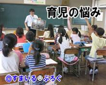 04小学生3