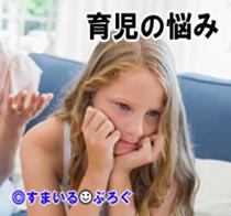 04小学生女児0