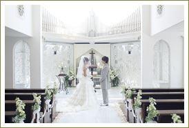 a結婚式場