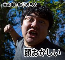 頭オカシイ男2