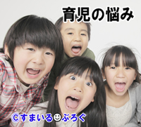 04小学生4