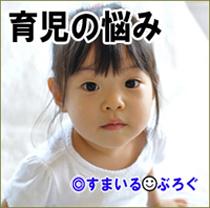 03幼稚園女児5