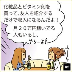 case_ph002-02
