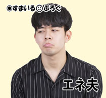 顔_ふてくされ1