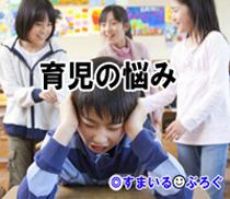 04小学生1